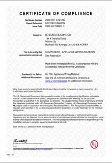 UL 인증서(E131290_2016)