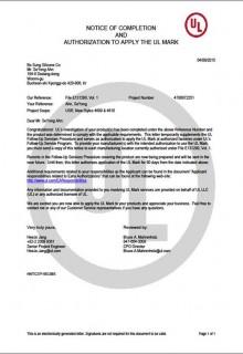 UL 인증서(E131290_VOL1)