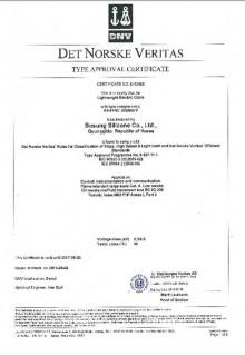 DNV선급인증서(노르웨이)